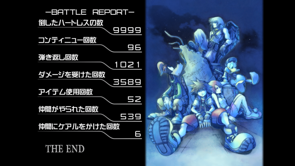 BUTTLE REPORT画面